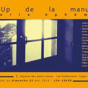 L'oreille curieuse 11/12/19 Pop-up de la manufacture Radio G!